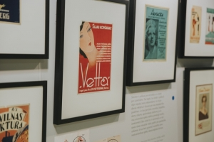 "Exhibition ""Secret Life of Advertising"""
